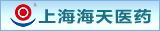 上海海天医药科技开发有限公司