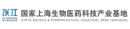 国家上海生物医药科技产业基地